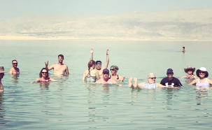 Playing in the Dead Sea