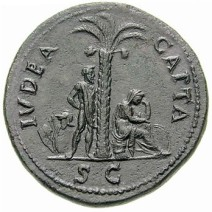 Vespasian's coin minted after the Jewish Revolt